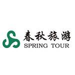 【春秋旅游网】¥599起 西安双飞4日自由行 ¥699起 恩施双飞6日1晚自由行